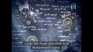Mohamed Abdou La ilaha illa Allah