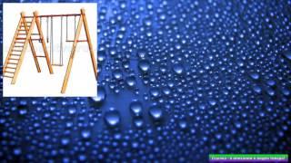 видео Уличный деревянный спортивный комплекс Kampfer Little Sunny