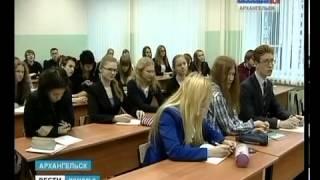 Открытые онлайн-уроки для школьников Архангельской области