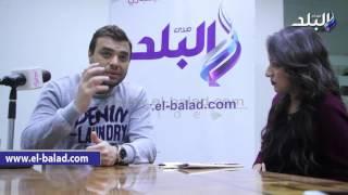 بالفيديو.. رامي صبري لـ«صدى البلد»: إنهاء التعاقد مع محسن جابر «وارد»