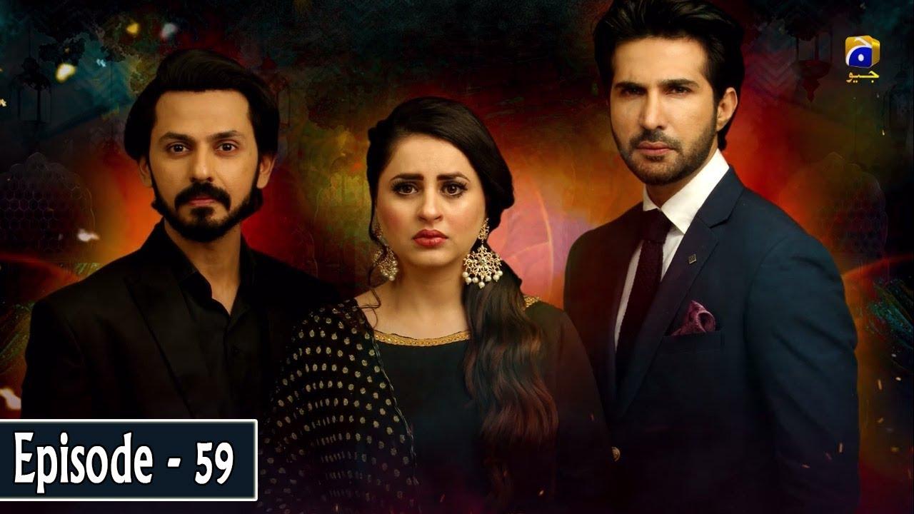Download Munafiq - 2nd Last Episode 59 - 14th April 2020 - HAR PAL GEO