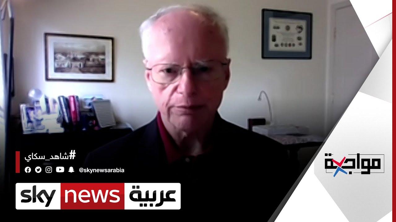 جيمس جيفري: لم تتعامل الإدارات الأميركية كما ينبغي مع الملف السوري | #مواجهة  - نشر قبل 3 ساعة