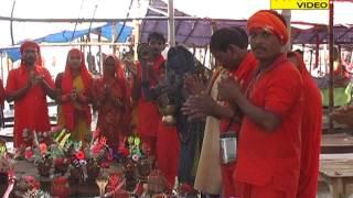 Bhojpuri Shiv Bhajan - He Bholedani Aso Leela Kara |  He Bhole Dani Leela Kara | Tapeswar Chauhan
