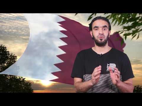 قطر ...