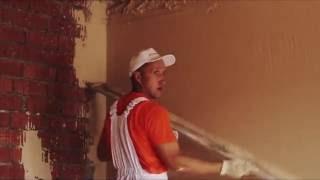 Штукатурные работы в Минске Штукатурка стен машинным способом не узкое(Штукатурные работы в Минске. Штукатурка стен машинным способом. http://штукатурные-работы.бел., 2016-07-06T09:25:20.000Z)