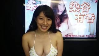 ラムタラメディアワールドアキバにて行われました、染谷有香さんのイベ...