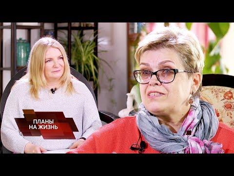 """Рак молочной железы. 10 лет в ремиссии. Екатерина Грабельникова: """"Мы - онкопозитивные женщины!"""""""