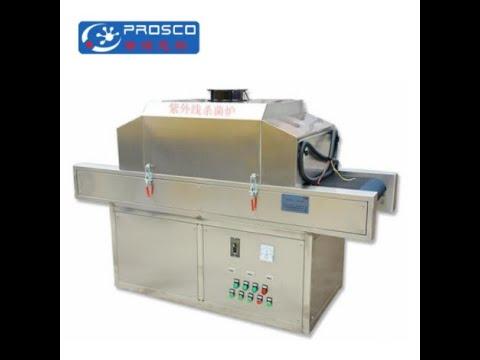Tunnel Type Ultraviolet Light Sterilizer | UV Disinfection Equipment