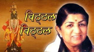 Vithala Vithala - Sung by Lata Mangeshkar - Marathi Devotional Song - Shubhmangal Savdhan