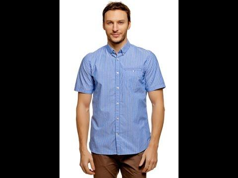 В интернет магазине мужских рубашек hunky-dory. Ru можно купить модные мужские рубашки отличного качества от styler. Гармония стиля, цены и качества.