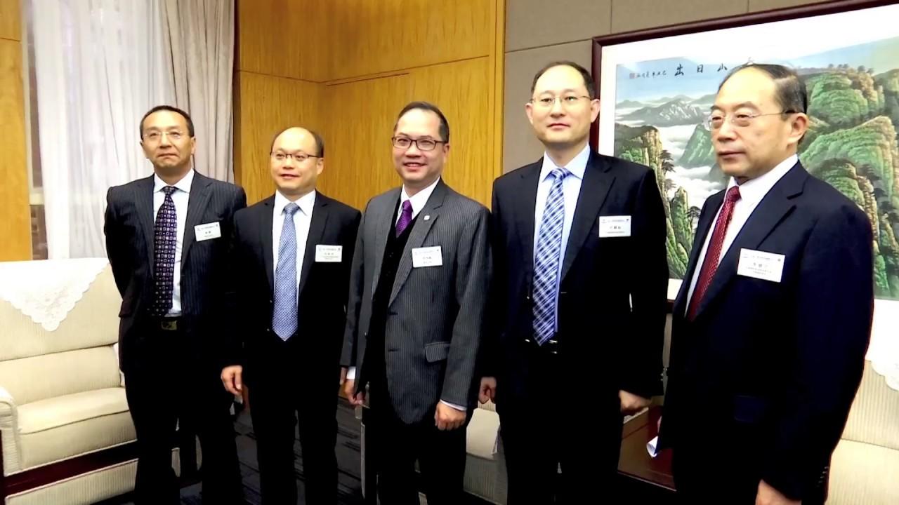 內地—香港聯合調解中心 認可專業調解員聘任儀式 - YouTube