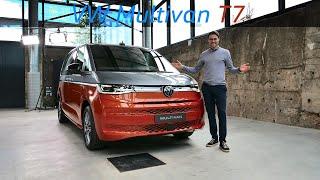 Премьера абсолютно нового VW Multivan T7 2022 года. Станет ли он королём минивэнов?