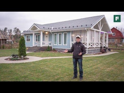 видео: Дача для души и отдыха большой семьи // forumhouse
