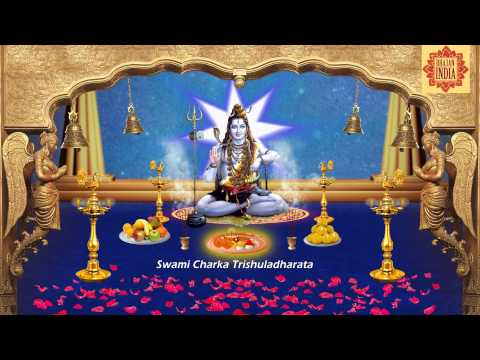 """Om Jai Shiv Omkara"" - Lord Shiva Aarti With Lyrics byAnup Jalota"