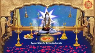 """Om Jai Shiv Omkara"" - Lord Shiva Aarti With Lyrics by  Anup Jalota"