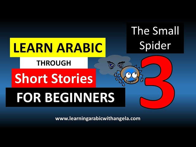 Free Online Arabic Short Stories for PDF Download, Stage 1