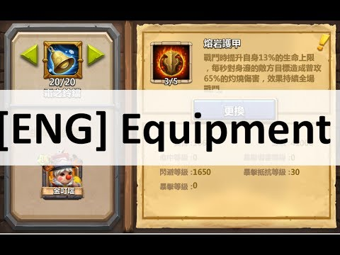 CC [ENG] #1 Update Overview - New Equipment System By Hunted Castle Clash [english Commentary]