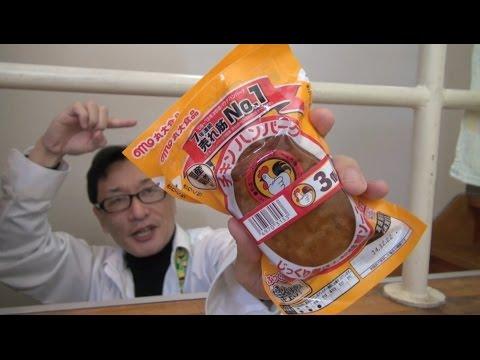 これはひどい チキンハンバーグ親子丼 / I cook the loco moco of Hawaii in the hamburger of retort pack.