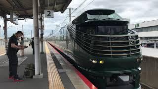 【レア!!】JR嵯峨野線 TWILlGHT EXPRESS 瑞風 MIZUKAZE 亀岡方面 丹波口2番のりば通過