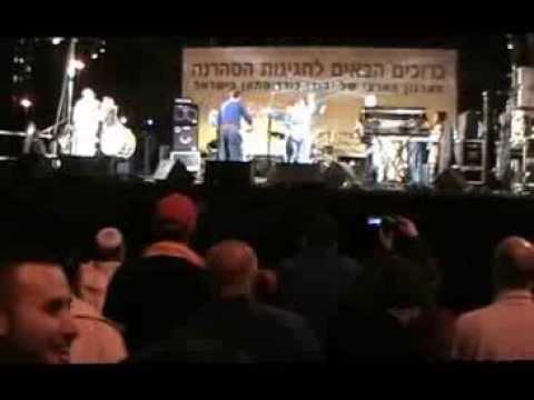 2. Jerusalem Jewish Kurdish Party Sahrane, KIFA Kurdistan-israel.com!!!!!!