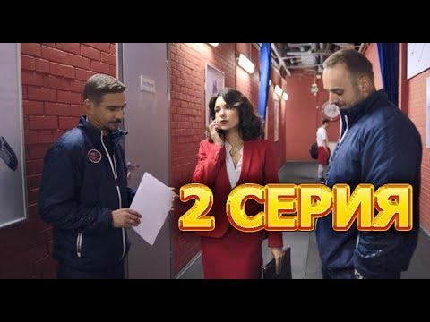 Молодежка 6 сезон 2 серия, содержание серии и анонс