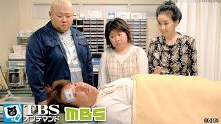 第16話 赤松悠実 検索動画 30