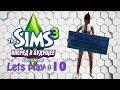 Давай играть The sims 3 Вперед в будущее #10 Выигрыш в лотерее