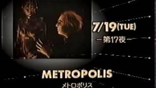 1988.07.16.