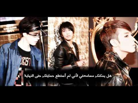 Super Junior [ Ryeo_Kyu_Min ] - Biting My Lips [ Arabic sub ]