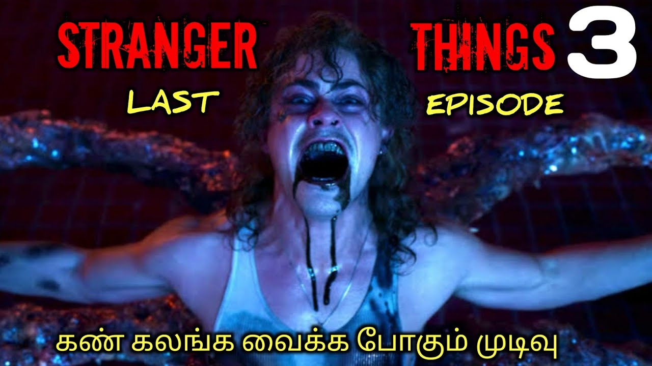 Download ஒண்டிக்கு ஒண்டி நிற்கும் ELEVEN |Tamil voice over| AAJUNN YARO | movie Story & Review in Tamil|