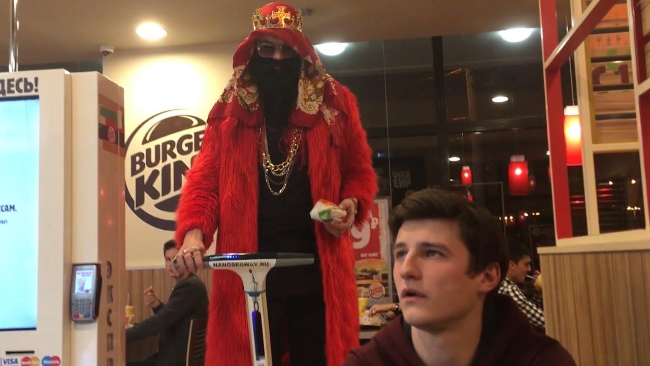 Big Russian Boss нехило наварился в Бургер Кинг