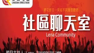 CCR 社區聊天室 - 九龍華仁書院舊生會