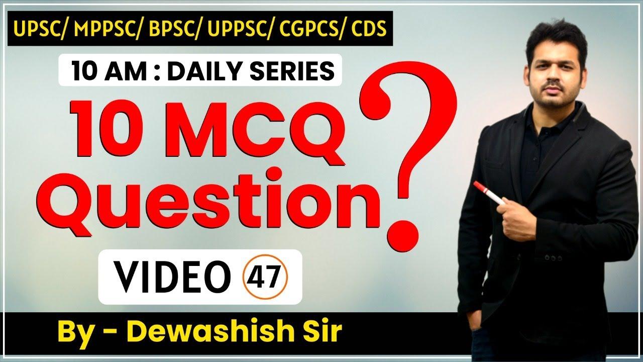 MCQ Series - Lecture 47 UPSC / MPPSC/ UPPSC/ NDA/ CDS/ CAPF/ BPSC/CGPCS/UKPCS