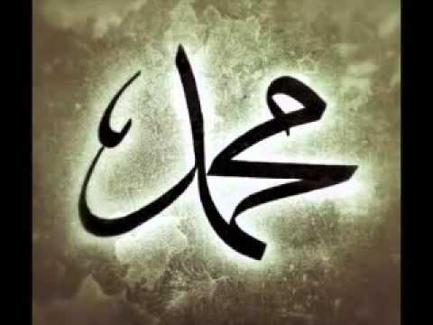Qasida Al Burda | قصيدة البردة | Full Version