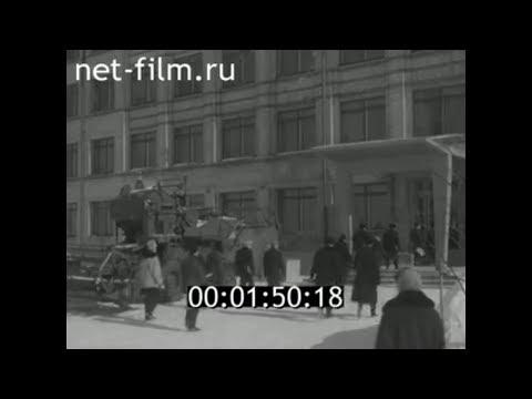 1963г. Кострома. сельскохозяйственный институт. Караваево