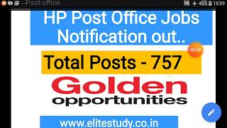 HP Post office Job Notification 2019 II Latest Govt Jobs in HP ll