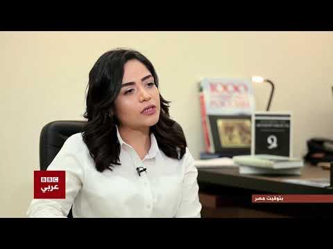 بتوقيت مصر : لقاء مع القنصل الروسي بمحافظة البحر الأحمر للحديث عن أوضاع السياحة الروسية في مصر  - نشر قبل 5 ساعة