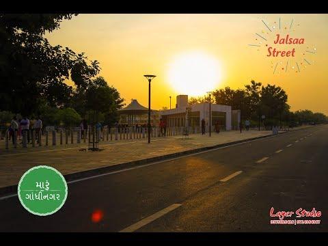 Jalsa Street Event