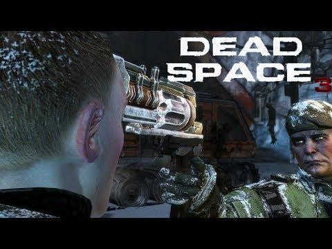 Dead Space 3 ● Все по новой ● ХОРРОР ИГРА прохождение на русском #1
