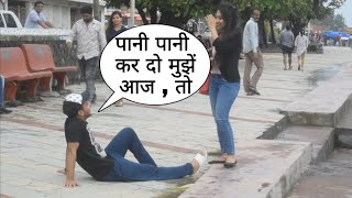 Pani Pani Kardo Mujhe Aaj To Prank On Cute Indian Girl By Desi Boy With Twist Epic Reaction