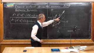 Урок 337. Сложение колебаний одной частоты. Метод векторных диаграмм