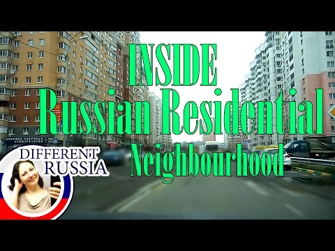 Inside Russian Typical Residential Neighbourhood // Kotelniki Сity in Moscow Region #DifferentRussia