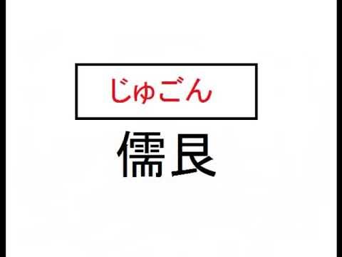 名前 動物 漢字 の