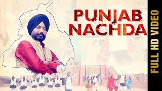 PUNJAB NACHDA (FULL VIDEO) | RAJEN RAAJ | New Punjabi Songs 2018 | AMAR AUDIO