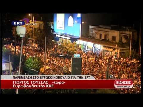 ERT telos - 11/6/2013