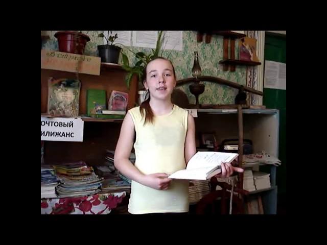 Изображение предпросмотра прочтения – ДианаФролова читает произведение «Весна, весна! как воздух чист!..» Е.А.Баратынского