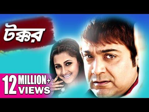 TAKKAR | টক্কর | PRASENJIT | RACHANA | BARSHA PRIYADARSHINI | SUDIP | Echo Bengali Movie