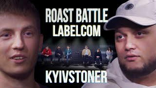 Фото Roast Battle Lc 2 Kyivstoner X Алексей Щербаков