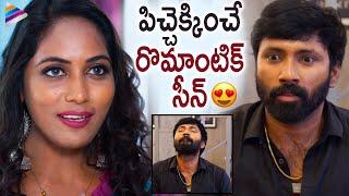 Tempt Raja Movie Best Romantic Scene | Best Telugu Romantic Videos | Latest Telugu Movies 2021