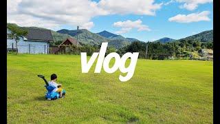 |여행| 가평 아이린펜션 가족휴가지,아이들과 함께 가족…